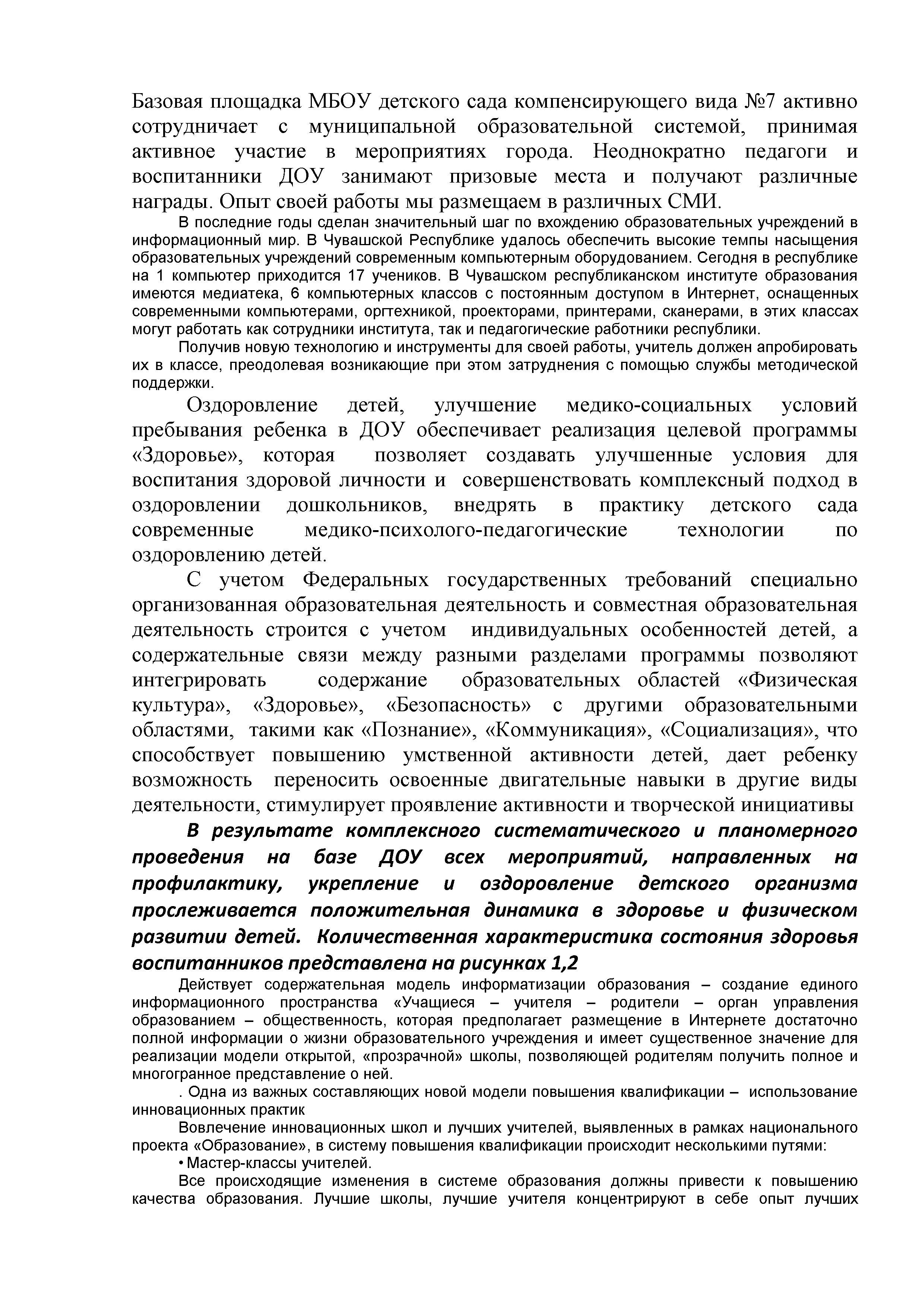 пресс - релиз(1)